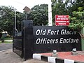 Old fort glacis, officers enclave2.JPG