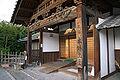Old komoro-honjin-omoya02s3872.jpg