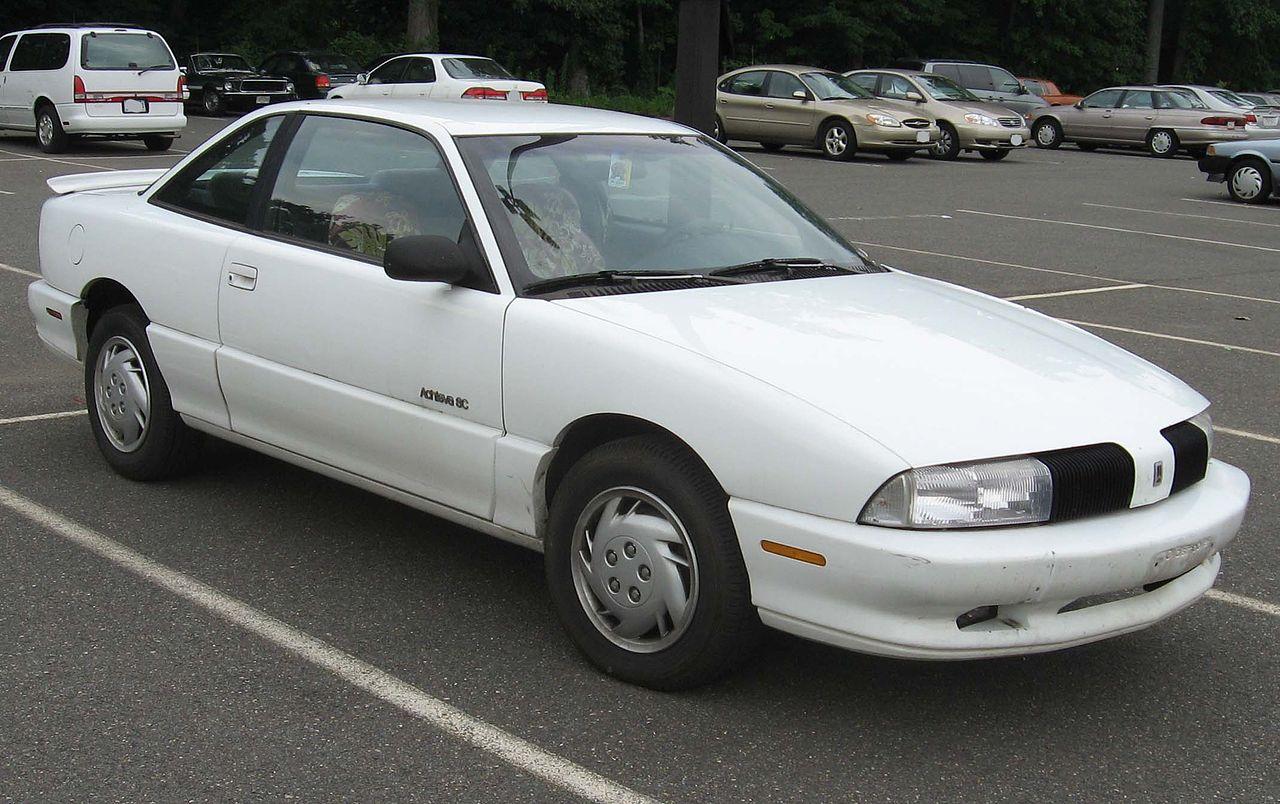File oldsmobile achieva coupe jpg