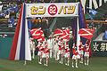 Opening Ceremony (4450377913).jpg
