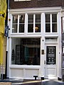 Oude Spiegelstraat 9 door.JPG