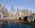 Overzicht met toren - Amsterdam - 20358634 - RCE.jpg