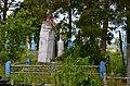 Ozeriany Turiiskyi Volynska-brotherly grave of 4 UPA warriors-general view.jpg