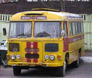 Pavlovo Bus Factory - Image: PA Zik