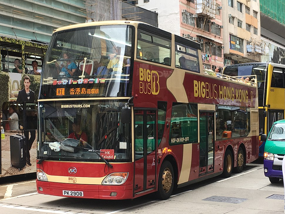 Big Bus Tours Howling Pixel
