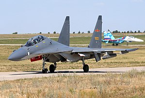 Sukhoi Su-30MKK - A People's Liberation Army Air Force Su-30MKK at Lipetsk Air Base