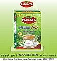 Padlaya-Tea-.jpg