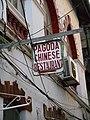 Pagoda Chinese Restaurant (14517569948).jpg