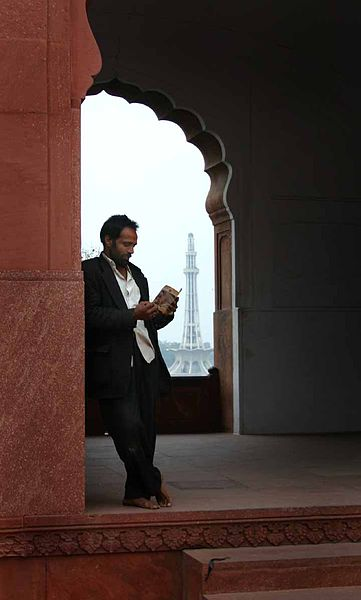 File:Pakistan - Lahore (6455698).jpg
