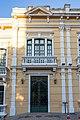 Palácio Anchieta Vitória Espírito Santo 2019-4345.jpg