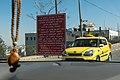 Palestine - 20190204-DSC 9935.jpg