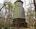 Palmetto state park water tower 2014.jpg