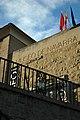 Pamplona-Museo de Navarra-eltito-01.jpg