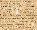 Papyri Graecae Magicae 121.jpg