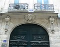 Paris - 16 rue Saint-Sauveur - ornement porte.jpg