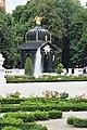 Park przy pałacu Branickich, część I 31.jpg