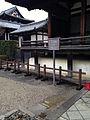 Part of Shoryoin of Horyuji Temple 20131218.jpg