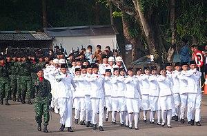 Paskibraka - Image: Pasukan Pengibar Bendera Pusaka