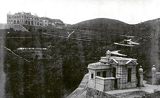 Fanling Lodge - Mountain Lodge on Victoria Peak (pictured, left) was replaced by Fanling Lodge as the summer residence of the Governors of Hong Kong.
