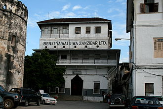 Stone Town - Former house converted to People's Bank of Zanzibar after revolution