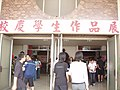 People in the Viator High School of Taichung.jpg