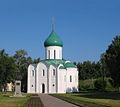 Pereslavl SpasoPreobrazhenskyCathedral.JPG