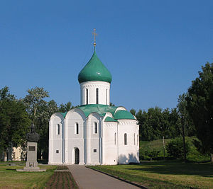 Pereslavl-Zalessky - Savior's Cathedral (1152-1157)