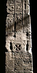 Philae Temple of Isis coptic cross 2.JPG