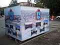 Photos from Wikipedia in real life (on walls of fruit-vegetable stalls in Sovetsky district of Nizhny Novgorod).jpg