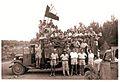 PikiWiki Israel 18656 Immigration to Israel.jpg