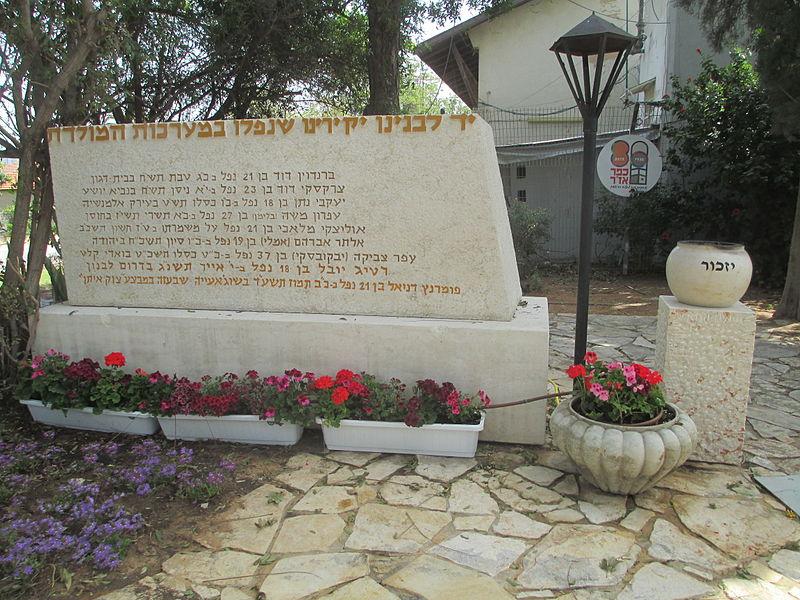 """אנדרטה לנופלים במערכות ישראל בכפר אז""""ר"""