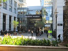 PikiWiki Israel 46147 Sarona Market.JPG