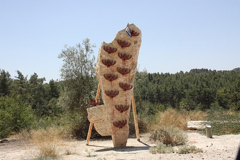 אנדרטה בדרך לירושלים