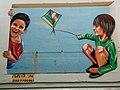 PikiWiki Israel 53393 a mural in merom nave.jpg