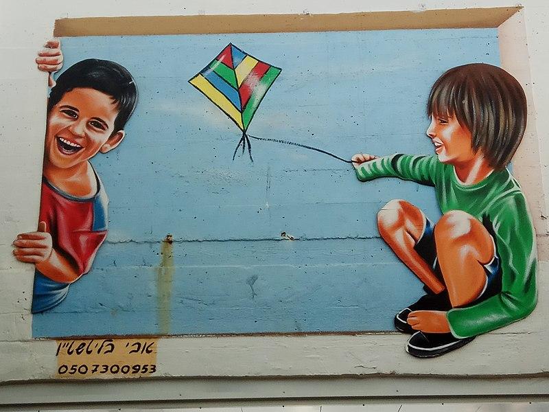 ציור קיר במרום נווה