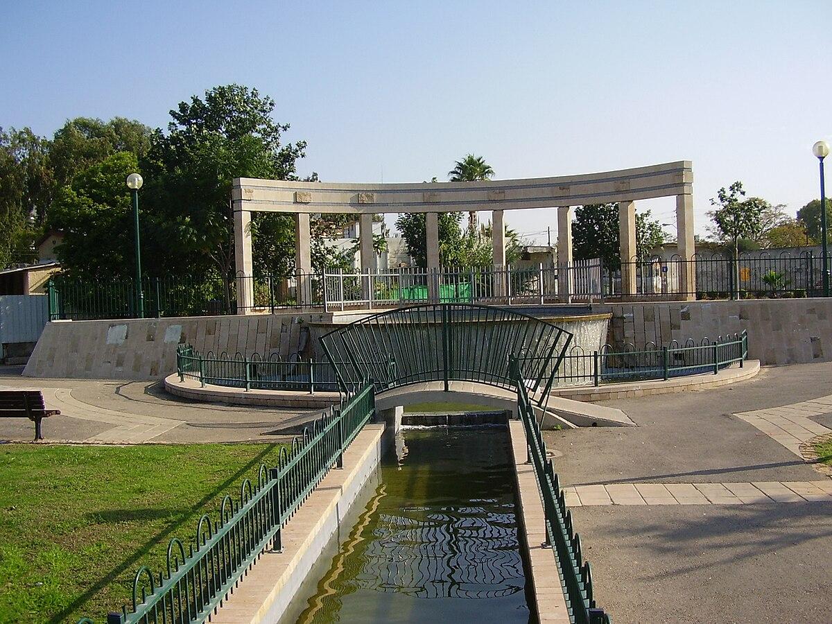 Kfar Shalem Wikipedia