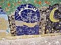 PikiWiki Israel 9206 jaffa peace wall mosaic.jpg