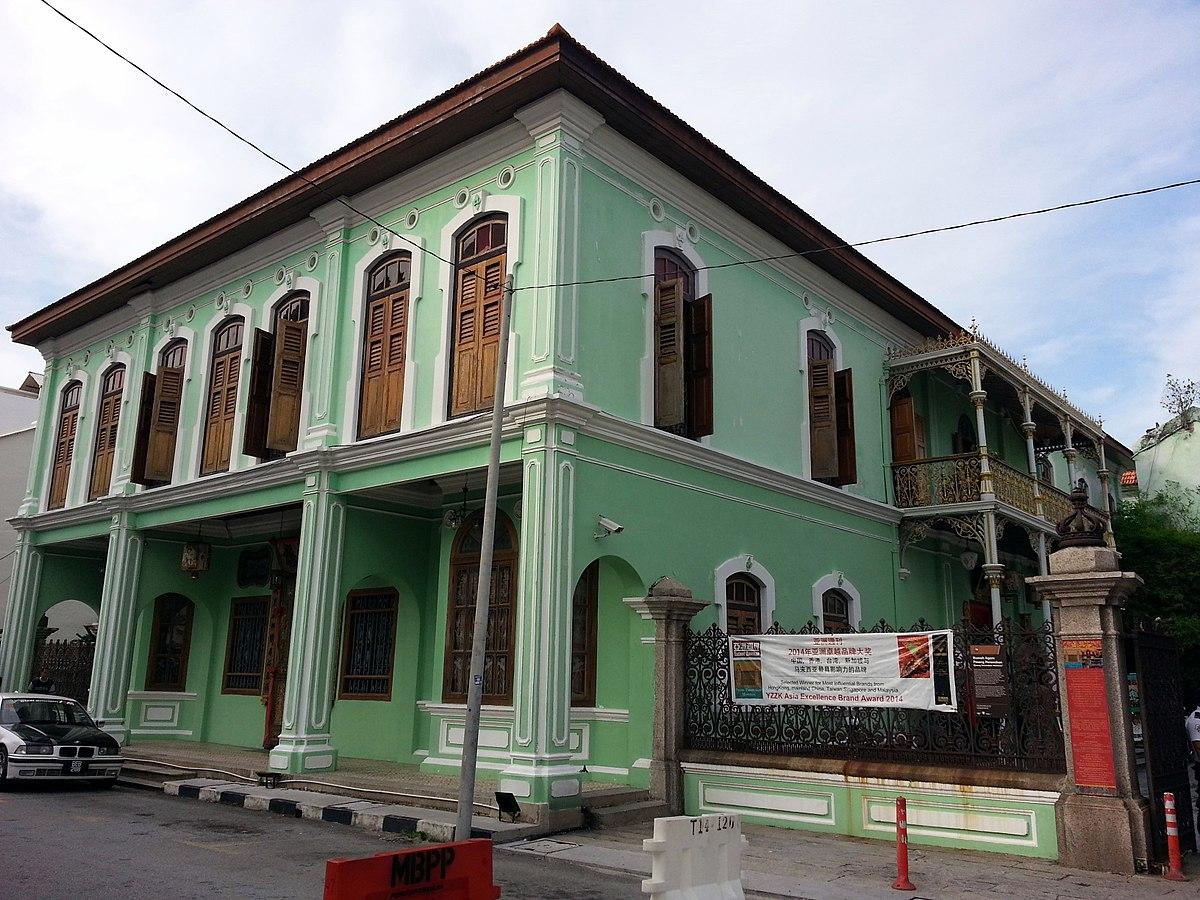 Pinang Peranakan Mansion Wikipedia