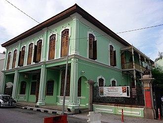 Pinang Peranakan Mansion - Image: Pinang Peranakan Mansion, George Town, Penang
