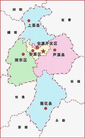 Anyuan District - Image: Pingxiangmap