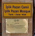 Plaque on Iplik Pazari Mosque, Nicosia, Cyprus.jpg