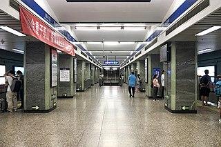 Xuanwu Men station Beijing Subway interchange station