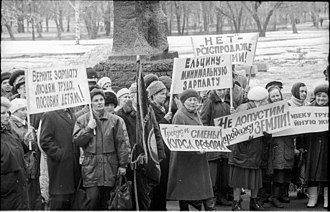 Federation of Independent Trade Unions of Russia - The all-Russia protest meeting held by trade unions in 1998