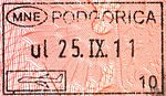 Podgorica Airport passport stamp.jpg