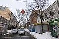 Podil, Kiev, Ukraine, 04070 - panoramio (258).jpg