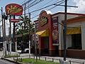 Pollo Campero San Salvador ca FENADESAL 2012.JPG