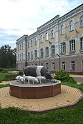 Poltava Swedish Grave Str. Institute of Pigs Selection where O.Bondarenko worked 02 (YDS 7526).jpg