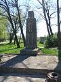Pomnik w Ostrolece powiat grojecki.JPG