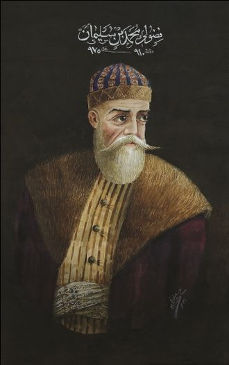 Fuzûlî - Portrait of Fuzuli by Azim Azimzade (1914). National Art Museum of Azerbaijan (Baku)