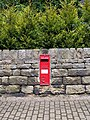 Post Box, Towngate, High Bradfield - geograph.org.uk - 1630580.jpg